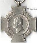 Prussian Medals (1816-1897, Kaiser Wilhelm I)