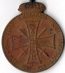 Balkan Wars Medals (1912 1913)