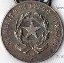 Italian Republic - Medals & Badges