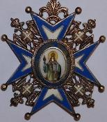 Serbia (Yugoslavia)