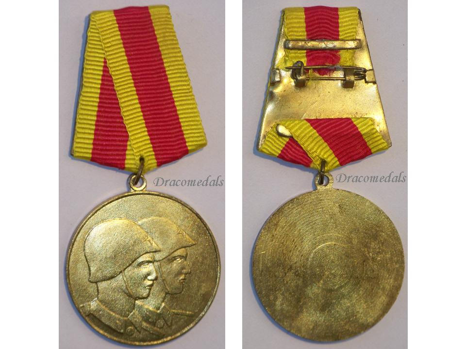 Albania long service armed forces military medal albanian for Army awards and decoration
