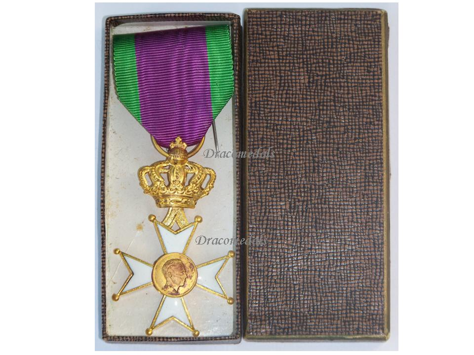 Belgium Cross Veterans King Leopold Iii Ww2 1940 Military