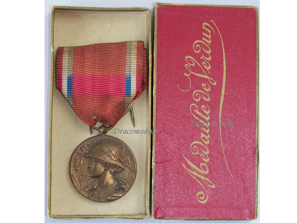 France Ww1 Verdun 1916 Military Medal Prudhomme Wwi 1914 1918 French